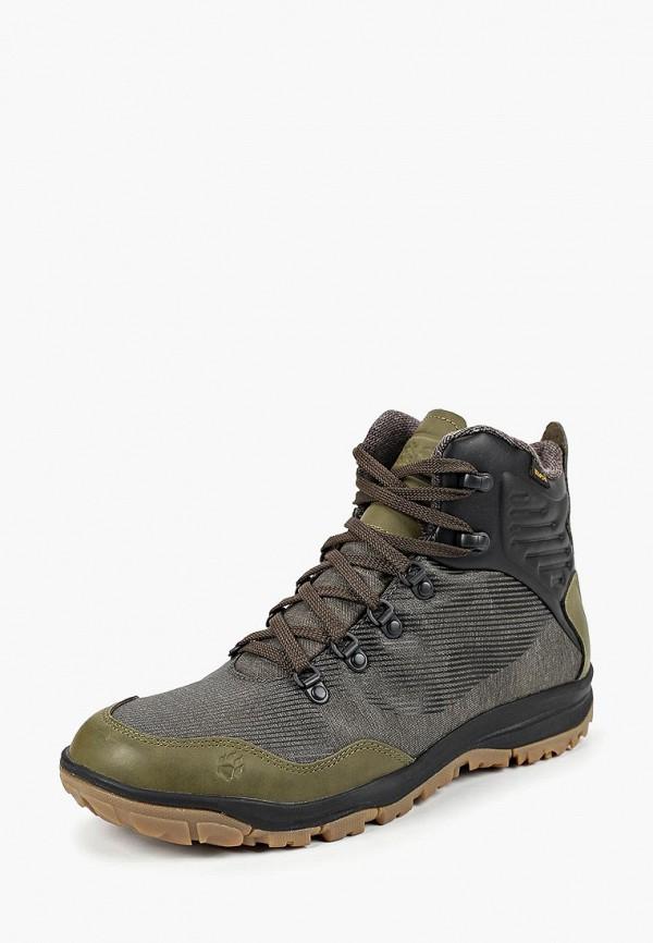 Купить Ботинки Jack Wolfskin, SEVEN WONDERS TEXAPORE MID M, JA021AMCOGR7, серый, Осень-зима 2018/2019