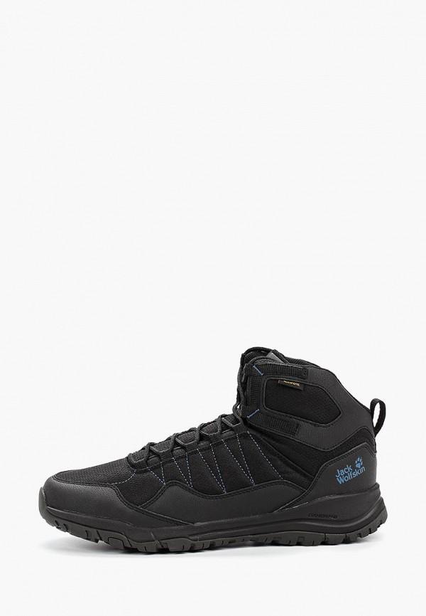 мужские кроссовки jack wolfskin, черные
