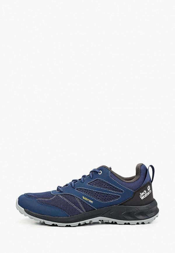 мужские кроссовки jack wolfskin, синие