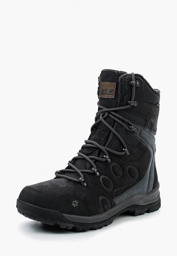 Купить Ботинки Jack Wolfskin, GLACIER BAY TEXAPORE HIGH M, ja021amwhz48, серый, Осень-зима 2018/2019