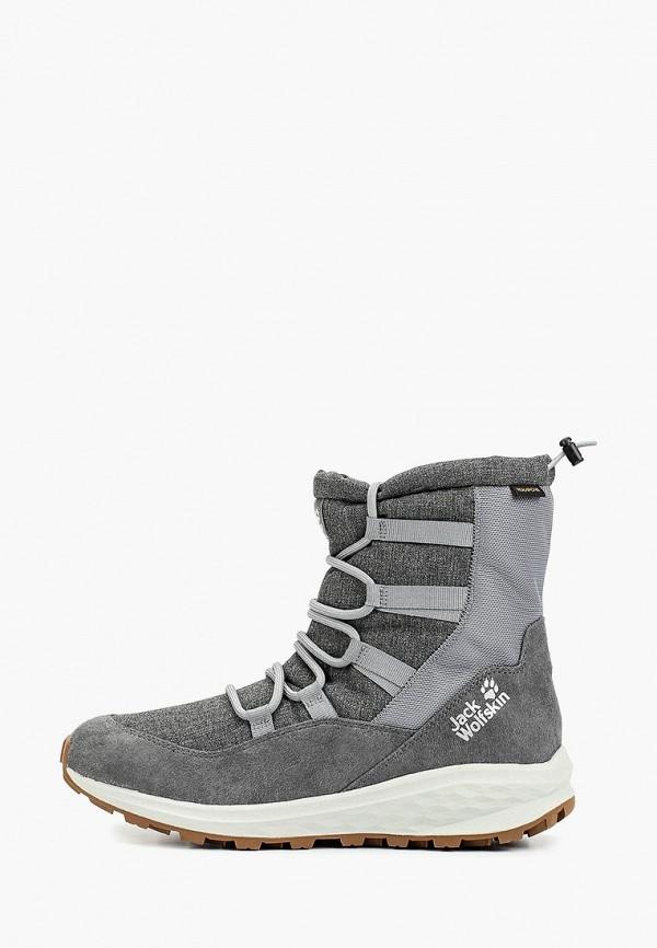 Ботинки Jack Wolfskin Jack Wolfskin JA021AWGGHQ2 цена
