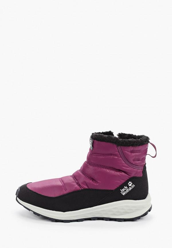 женские ботинки jack wolfskin, фиолетовые