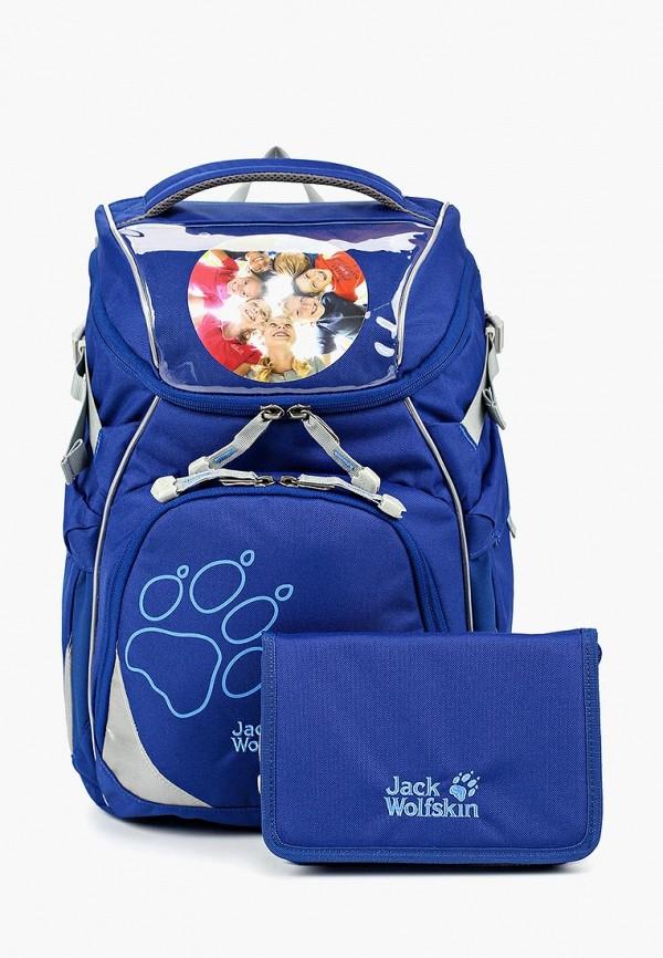 Рюкзак Jack Wolfskin Jack Wolfskin JA021BBCOEK7 рубашка jack wolfskin jack wolfskin ja021ewpdq62