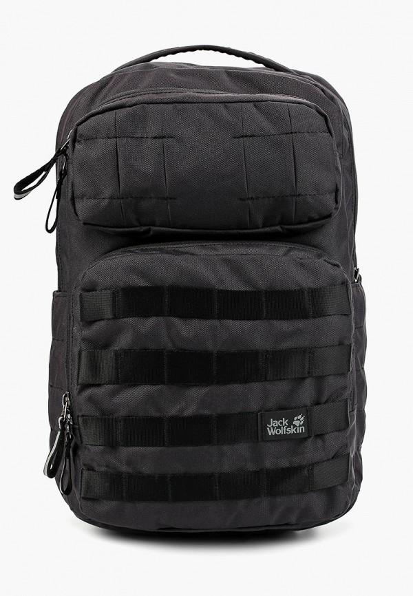 рюкзак jack wolfskin для мальчика, черный