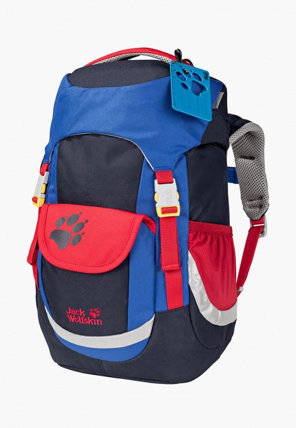 рюкзак jack wolfskin для мальчика, разноцветный