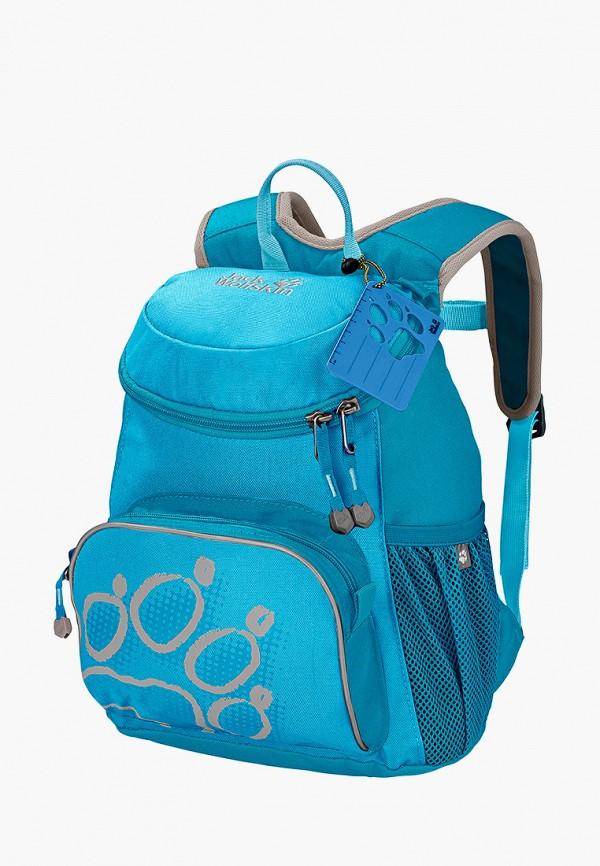 рюкзак jack wolfskin для мальчика, синий
