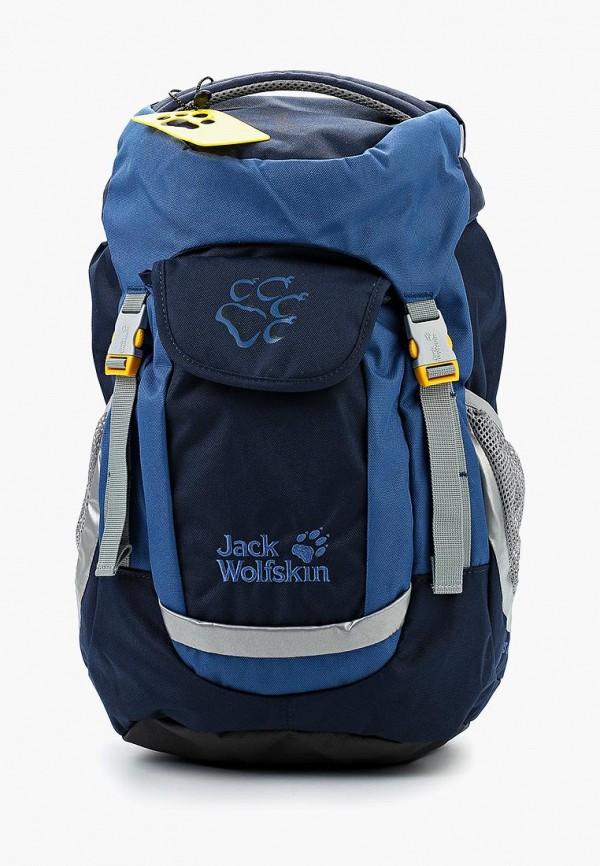 Купить Рюкзак Jack Wolfskin, KIDS EXPLORER, ja021bbwhz76, синий, Осень-зима 2018/2019