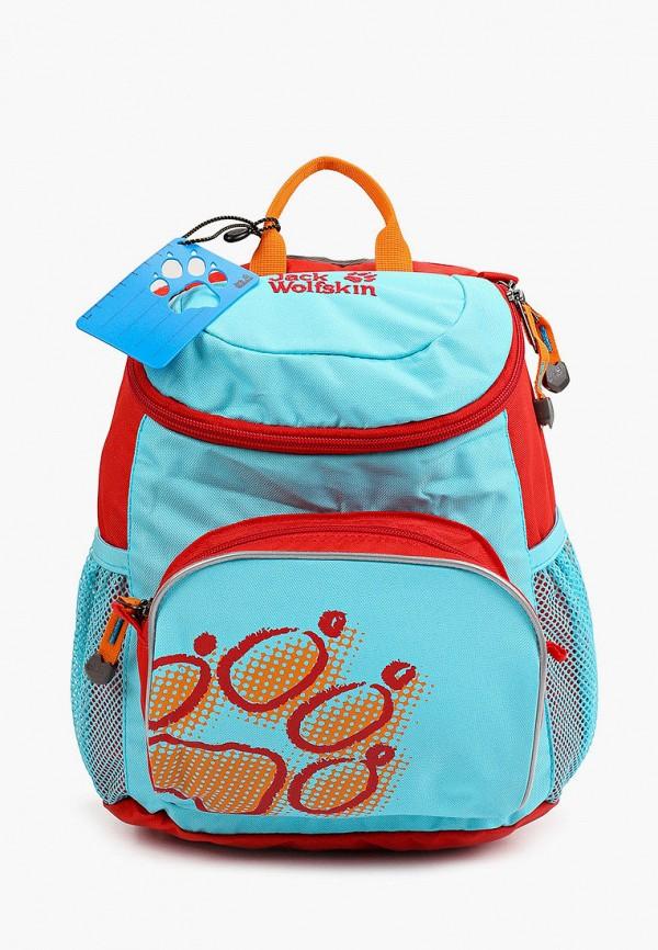 рюкзак jack wolfskin для девочки, бирюзовый