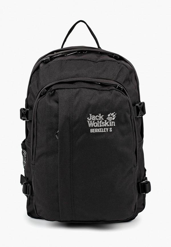 Купить Рюкзак Jack Wolfskin, BERKELEY S, ja021bkcoek6, черный, Осень-зима 2018/2019