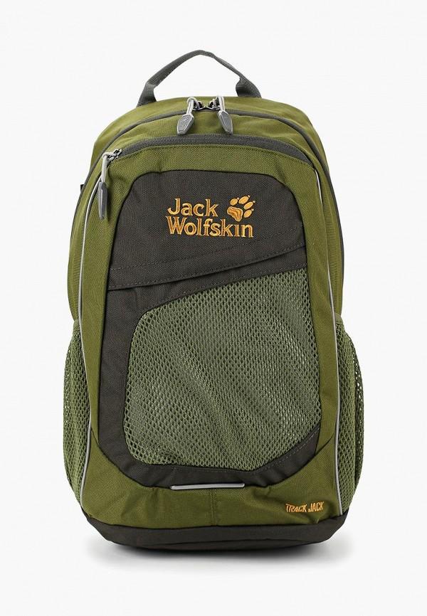 Рюкзак Jack Wolfskin, TRACK JACK, ja021bkcoek9, зеленый, Осень-зима 2018/2019  - купить со скидкой