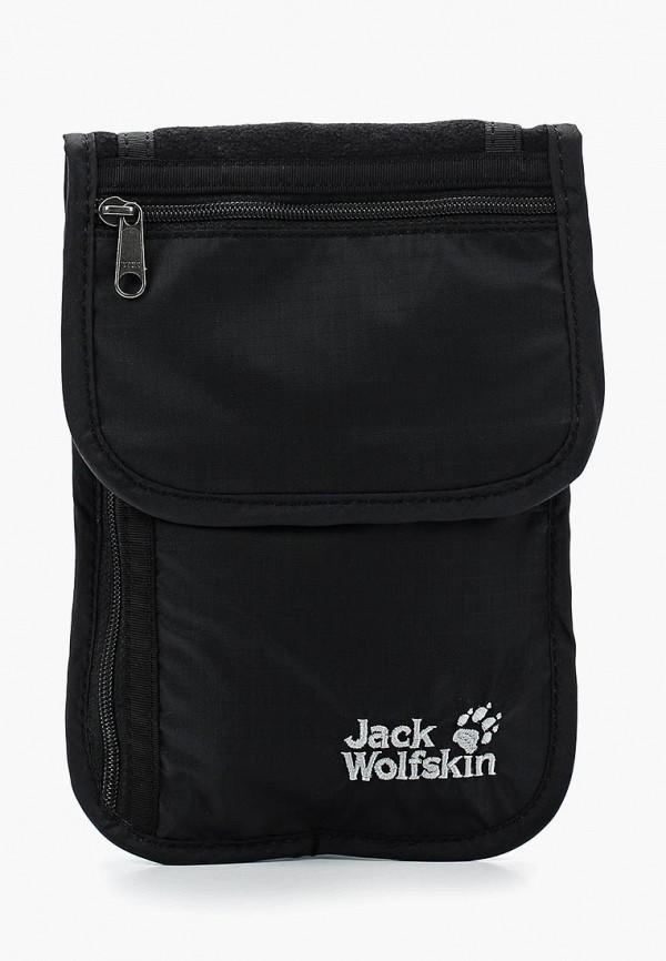 Купить Кошелек Jack Wolfskin, ORGANIZER, ja021buaoqf6, черный, Осень-зима 2018/2019