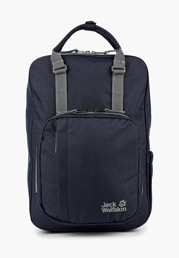 Рюкзак Jack Wolfskin Jack Wolfskin JA021BUCOFU2 цена