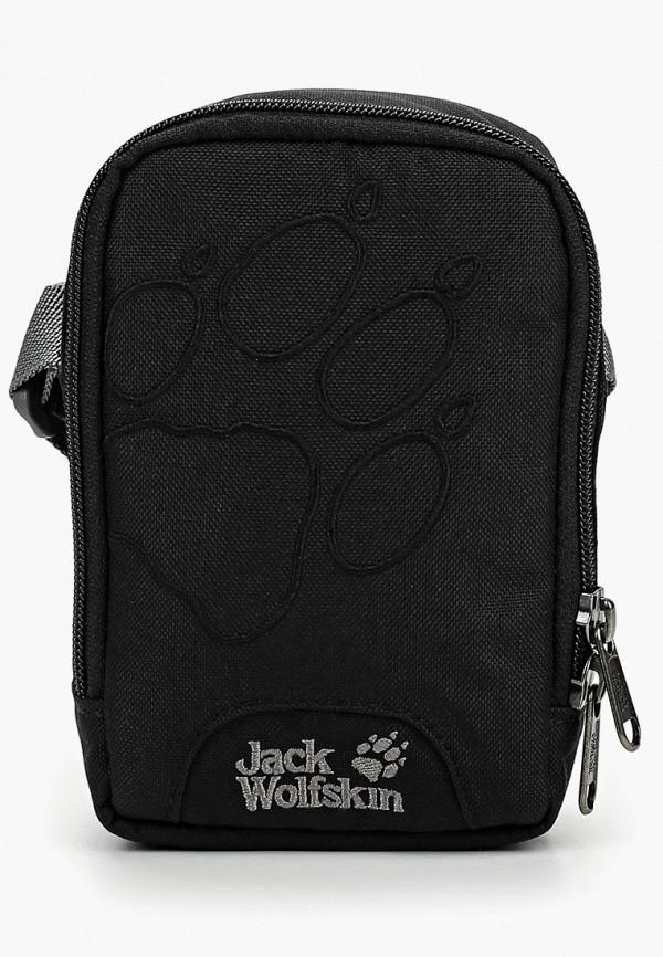 Сумка Jack Wolfskin Jack Wolfskin JA021BUDZNA2 сумка jack wolfskin jack wolfskin ja021bucofr7