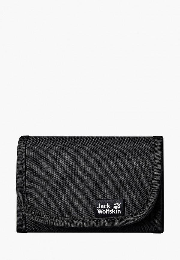 женский кошелёк jack wolfskin, черный