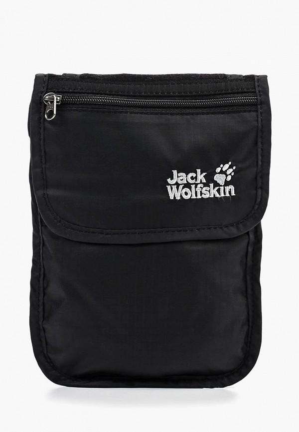 Сумка Jack Wolfskin Jack Wolfskin JA021BUPDP45 jack wolfskin сумка cross run