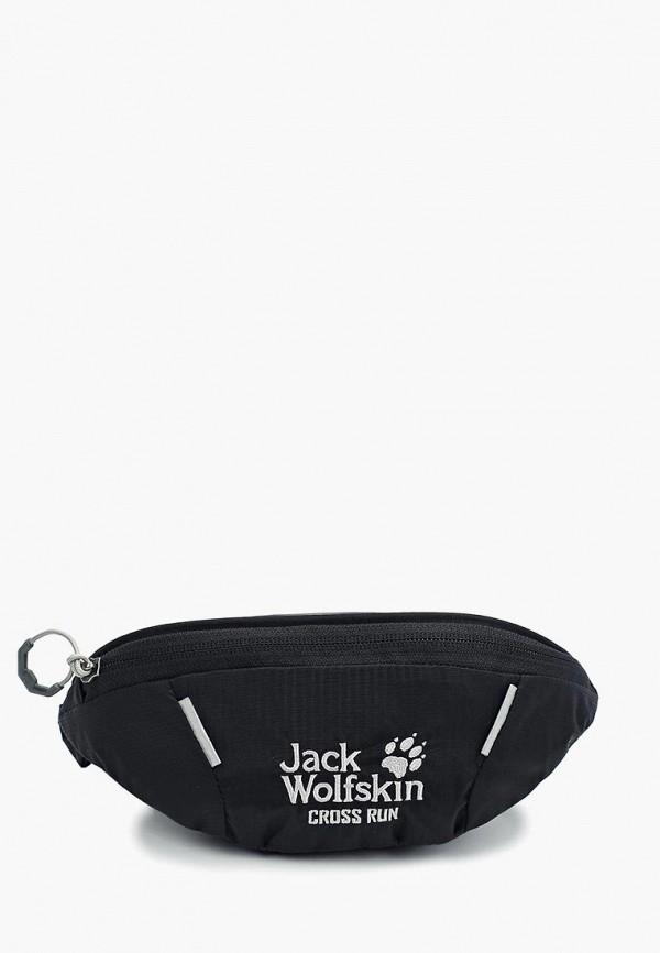 Сумка поясная Jack Wolfskin Jack Wolfskin JA021BUWHI27 рубашка jack wolfskin jack wolfskin ja021ewpdq62