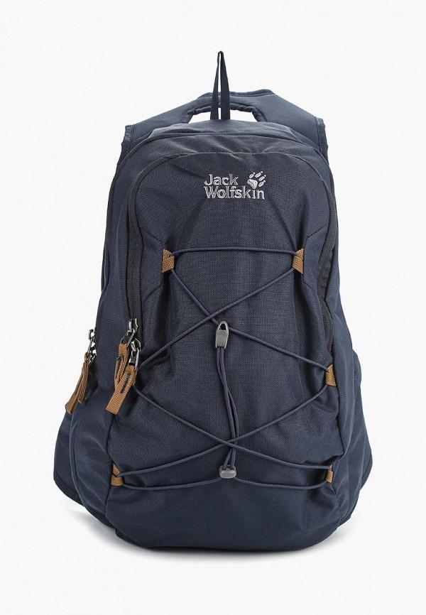 Рюкзак Jack Wolfskin Jack Wolfskin JA021BWDZNC7 рюкзак jack wolfskin jack wolfskin ja021bukhi06