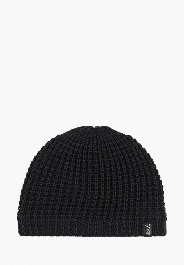 вывихе акромиальной картинки шапок черных берется столько