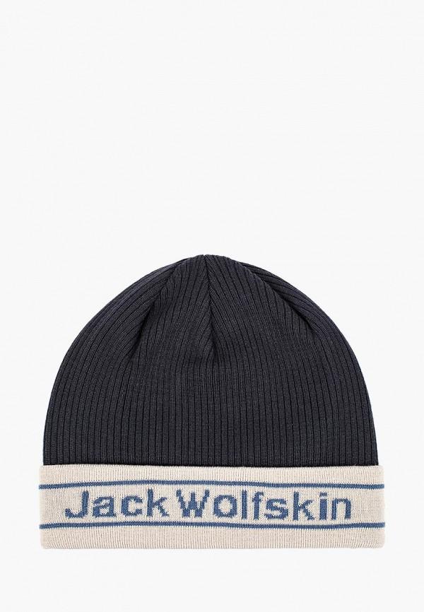 Шапка Jack Wolfskin Jack Wolfskin JA021CUGGBX8 шапка jack wolfskin jack wolfskin ja021cuggbx8