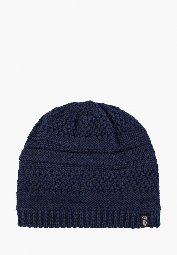женская шапка jack wolfskin, синяя