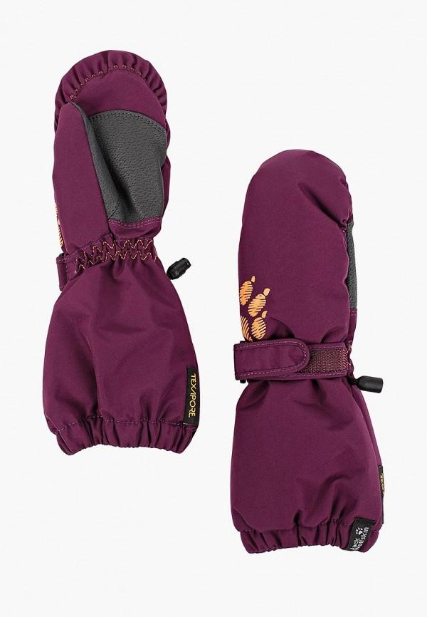 варежки jack wolfskin для девочки, фиолетовые
