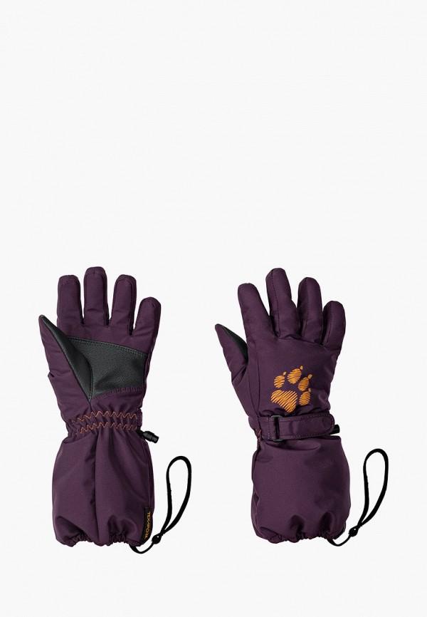 перчатки jack wolfskin для девочки, фиолетовые