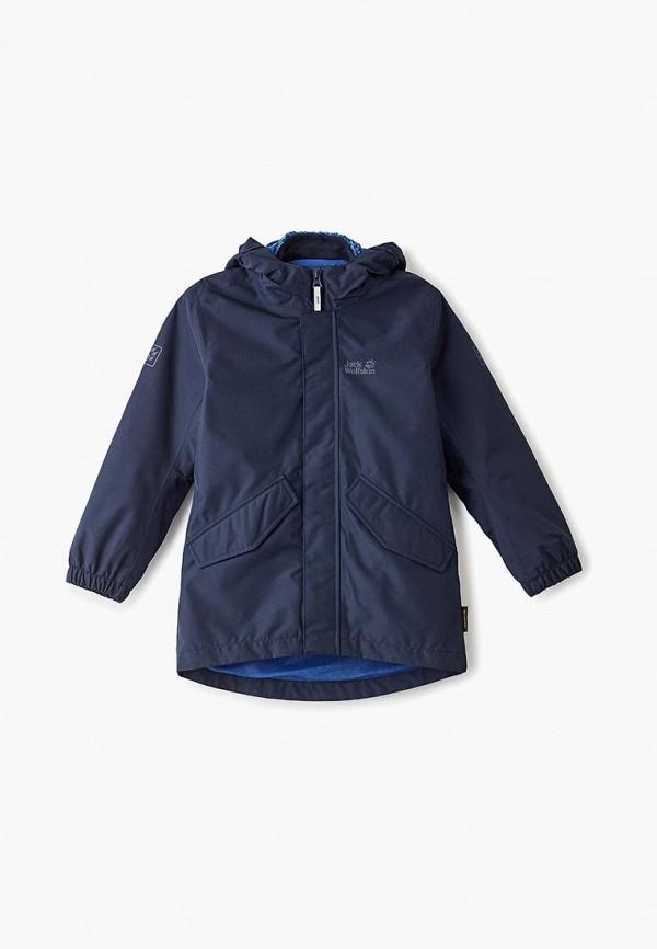 куртка jack wolfskin для мальчика, синяя
