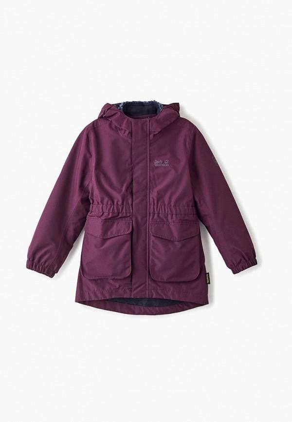 куртка jack wolfskin для девочки, фиолетовая