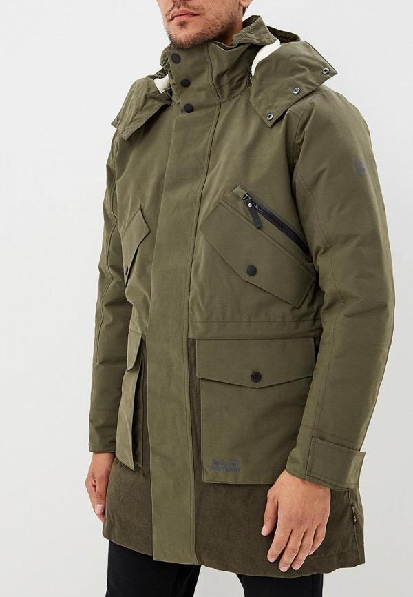 Куртка спортивная Joma Joma