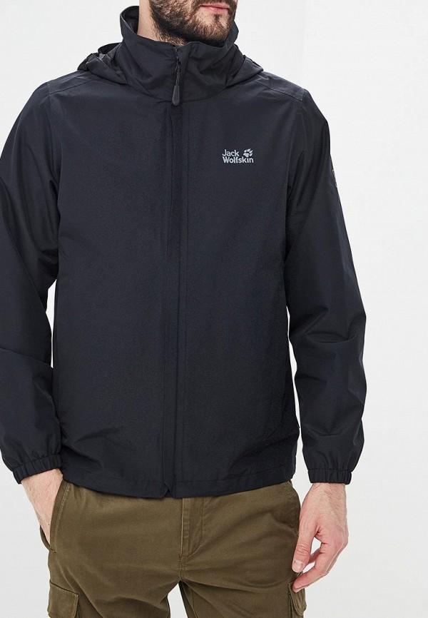 Куртка Jack Wolfskin Jack Wolfskin JA021EMDZMM3 комплект jack wolfskin jack wolfskin ja021fupdq44