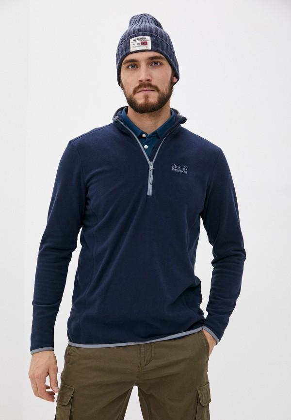 мужская олимпийка jack wolfskin, синяя