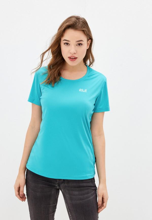 женская спортивные футболка jack wolfskin, бирюзовая