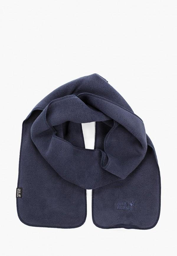 женский шарф jack wolfskin, синий