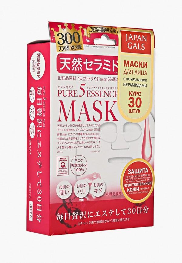 Набор масок для лица Japan Gals Japan Gals JA022LWCWC74 лосьон для лица japan gals japan gals ja022lwcwc67