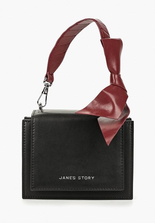 Сумка Jane's Story Jane's Story