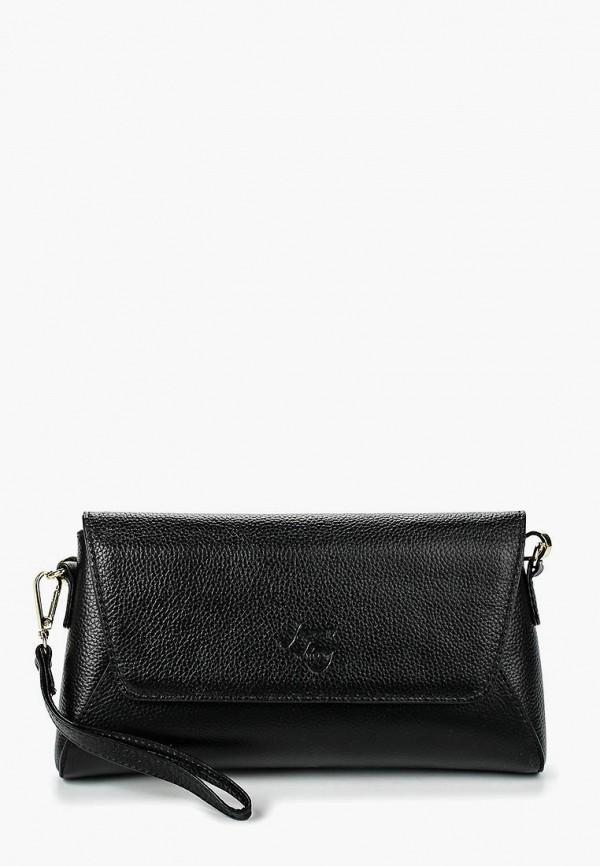 ff0b5300974b Купить женскую сумку в Киеве недорого - «ModaMay»