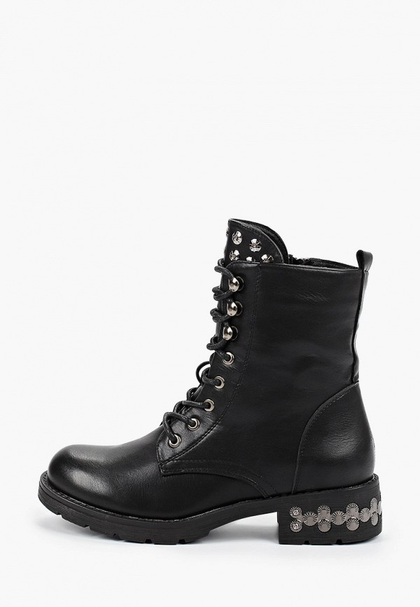 цена Ботинки Janessa Janessa JA026AWGFIK9 онлайн в 2017 году