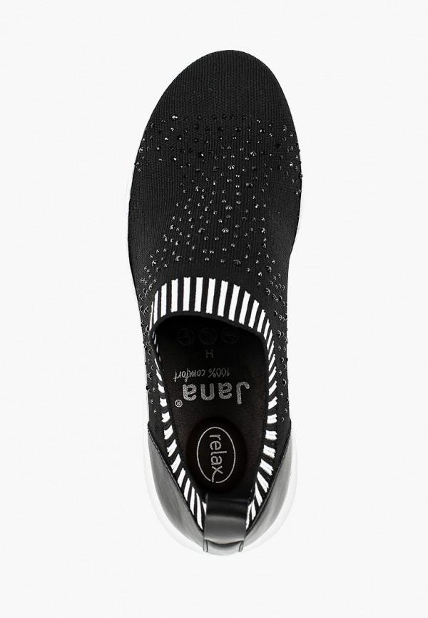 Фото 4 - женские кроссовки Jana черного цвета