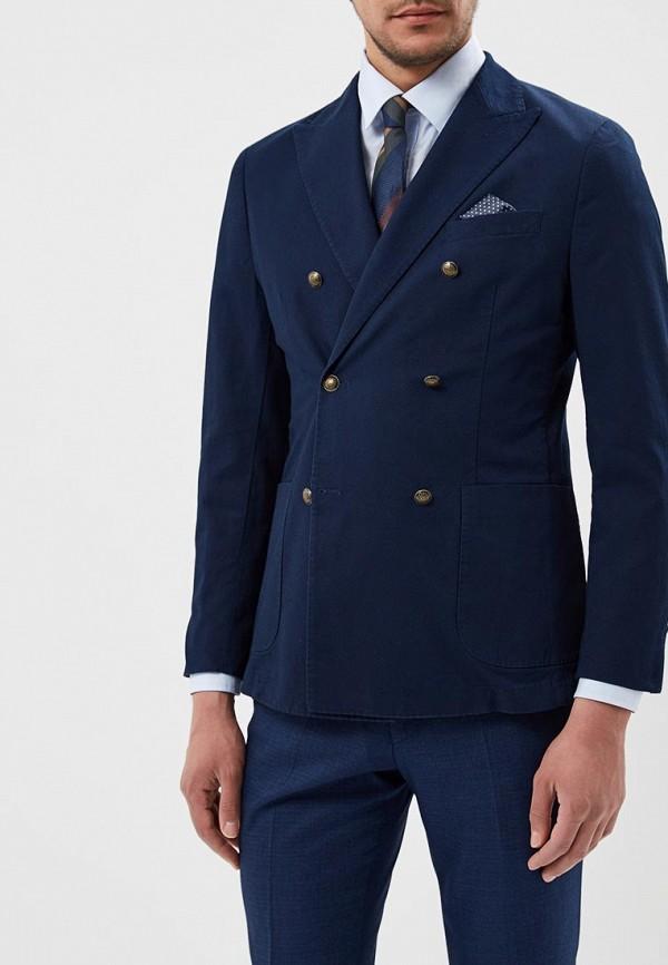 Пиджак Jack & Jones Jack & Jones JA391EMZJZ47 все цены