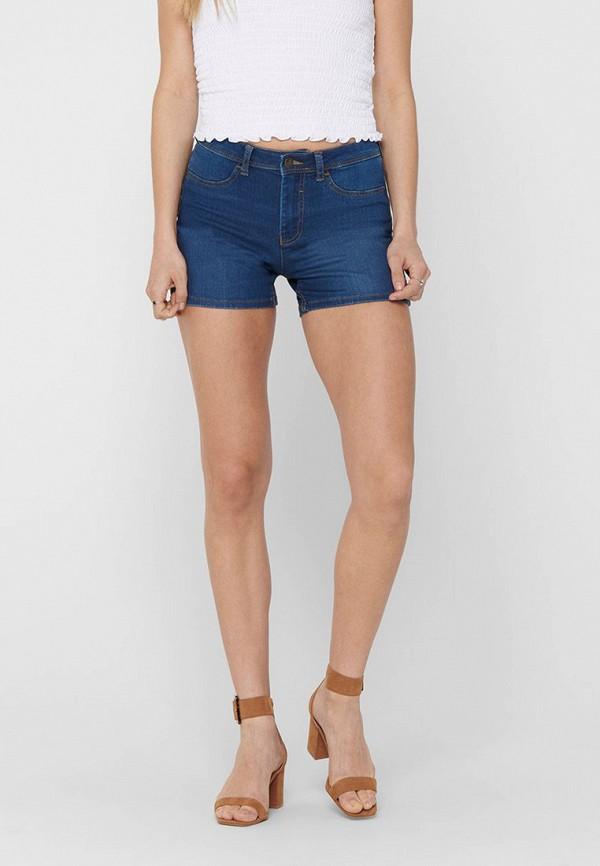 женские джинсовые шорты jacqueline de yong, синие