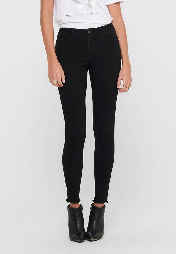 женские джинсы jacqueline de yong, черные