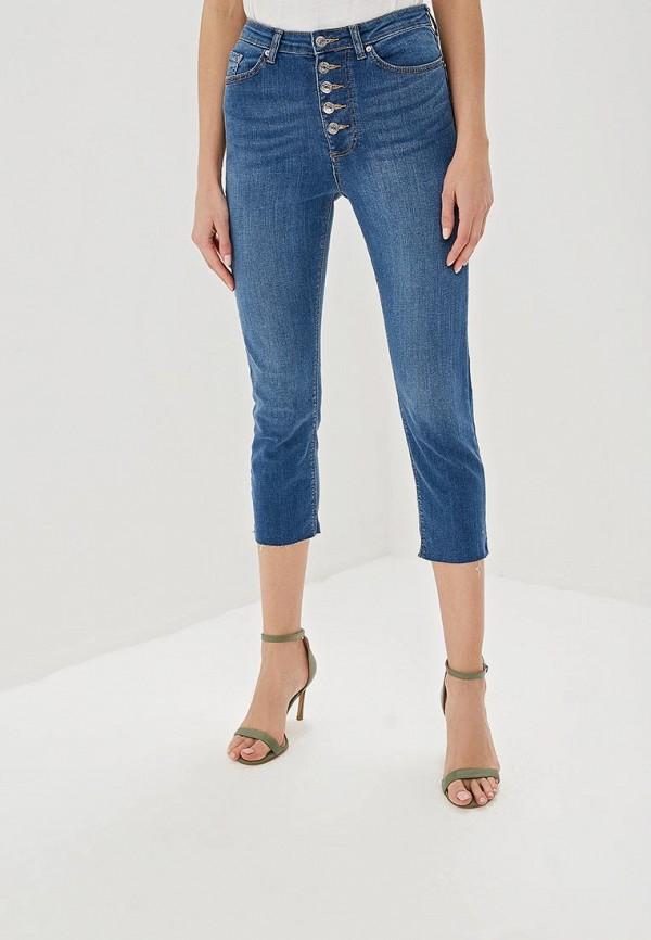 женские прямые джинсы jennyfer, голубые