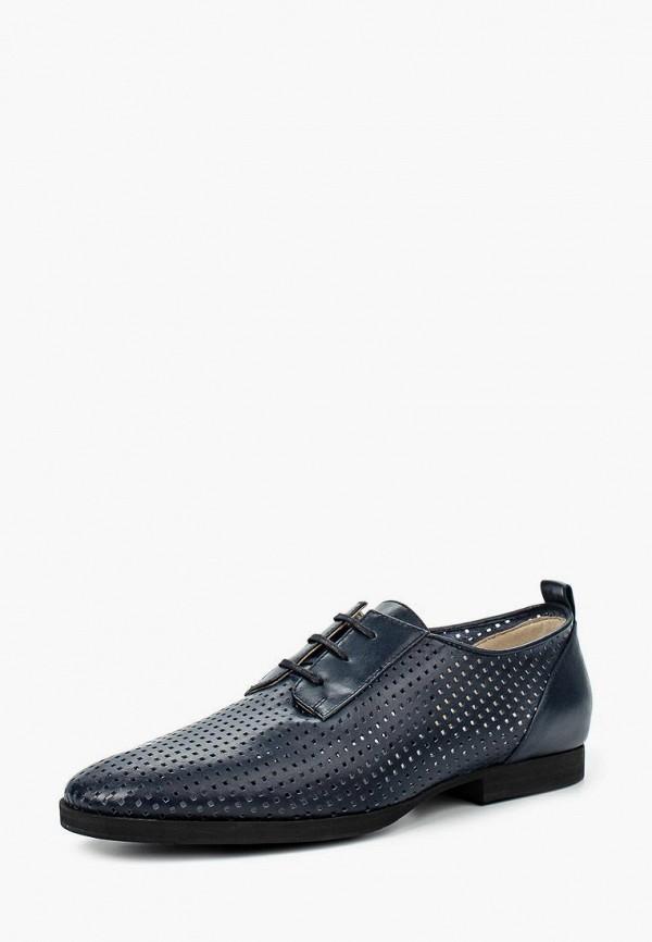 женские ботинки jil sander navy, синие