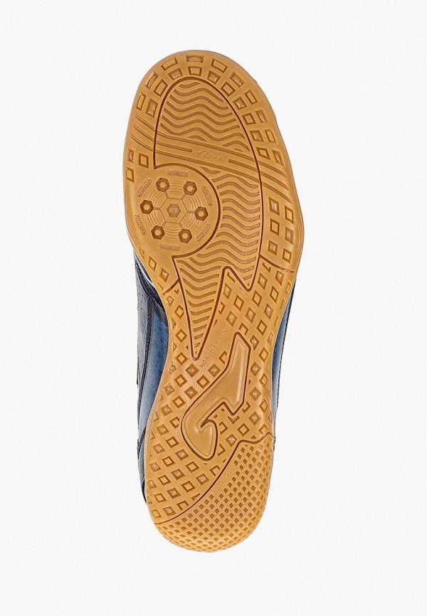 Фото 5 - Бутсы зальные Joma синего цвета