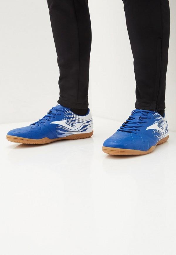 Фото 6 - Бутсы зальные Joma синего цвета