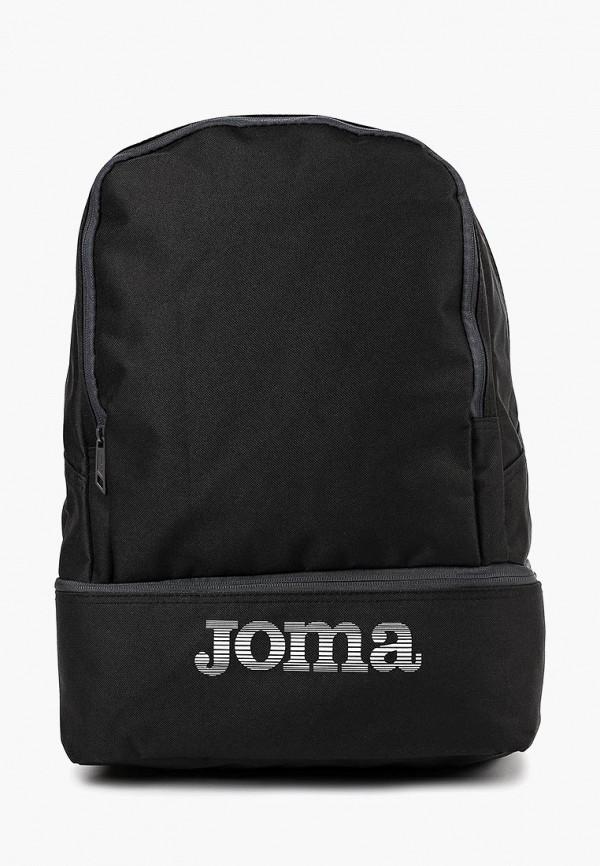Рюкзак Joma Joma