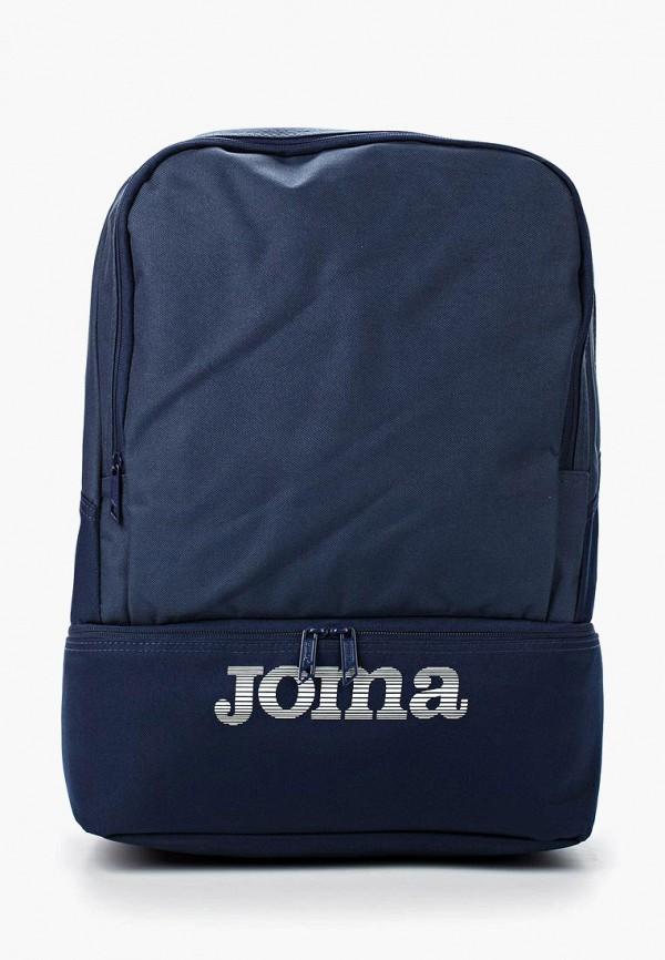 мужской рюкзак joma, синий
