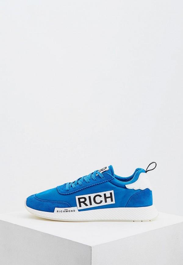 Кроссовки John Richmond John Richmond JO003AMEJMW2 цены онлайн