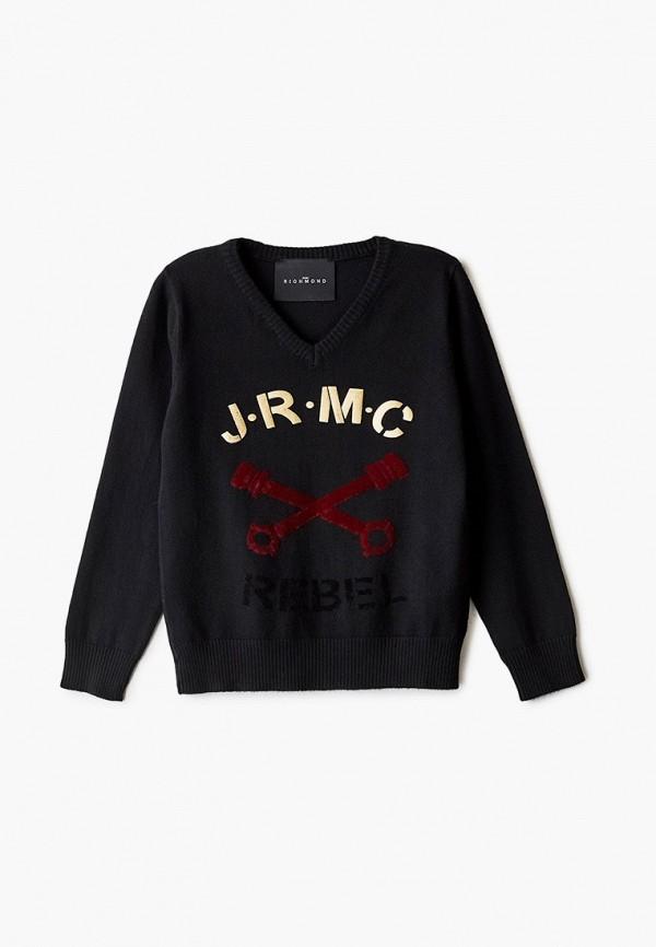 Пуловер John Richmond John Richmond