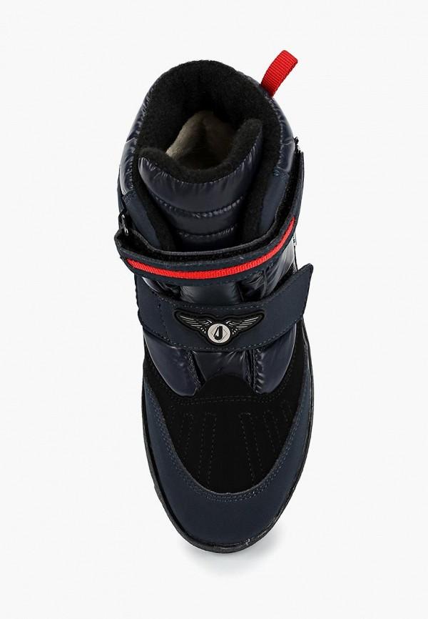 Ботинки для мальчика Jog Dog 1184R Фото 4